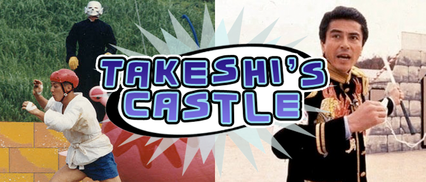 takeshiscastle