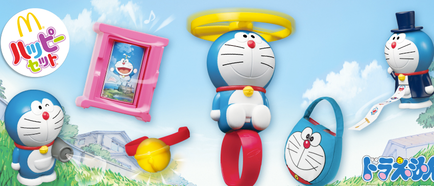 doraemon_Happymeal