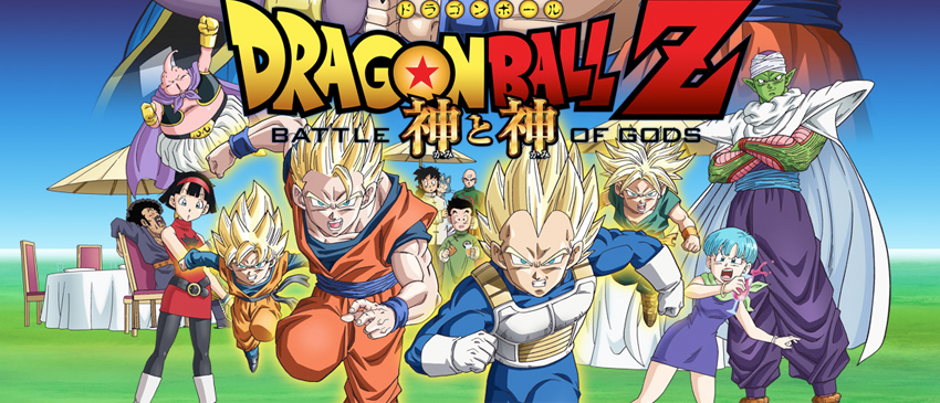 DBZ_Battle-of-gods