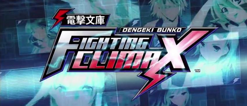 dengeki-bunko-fighting-climax