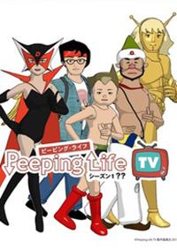 Peeping Life TV- Season 1??