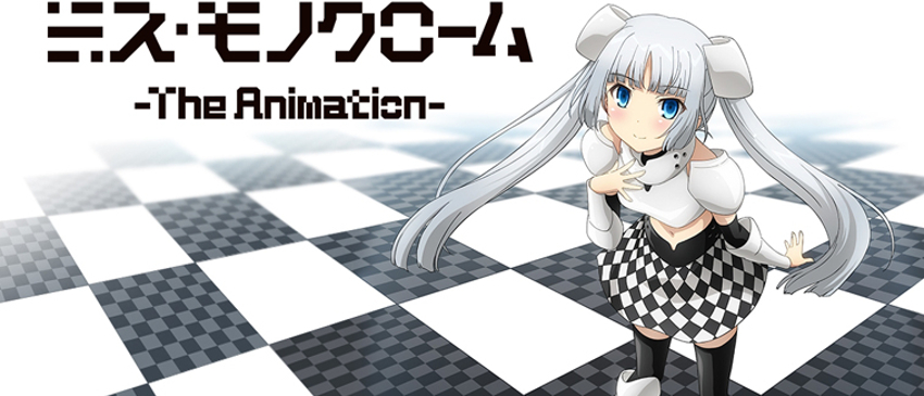 miss-monochrome-anime-01