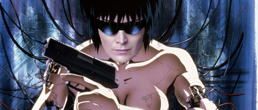 Ghost in the Shell - Matrix Header