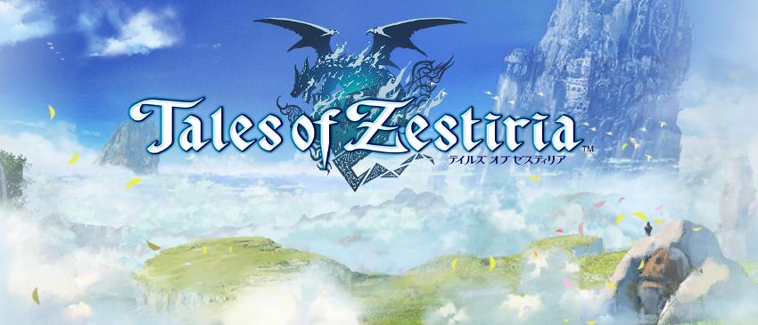 tales-of-zestiria-site-logo