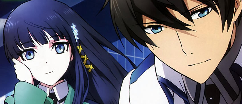 The Irregular at Magic High School Vol. 5 Header