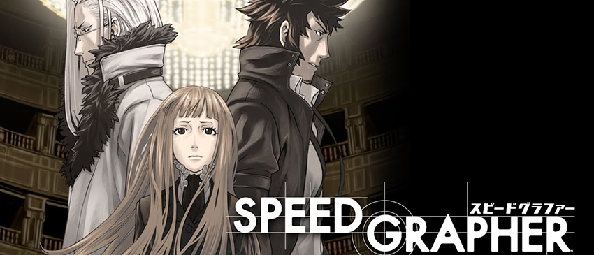 Speed Grapher Header