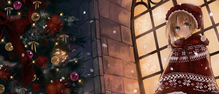 Weihnachtsspecial Header