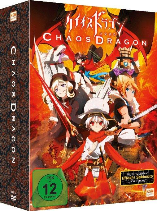 Chaos Dragon Volume 1 DVD
