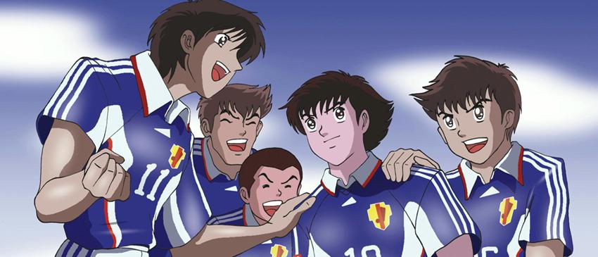 Captain Tsubasa Super Kickers
