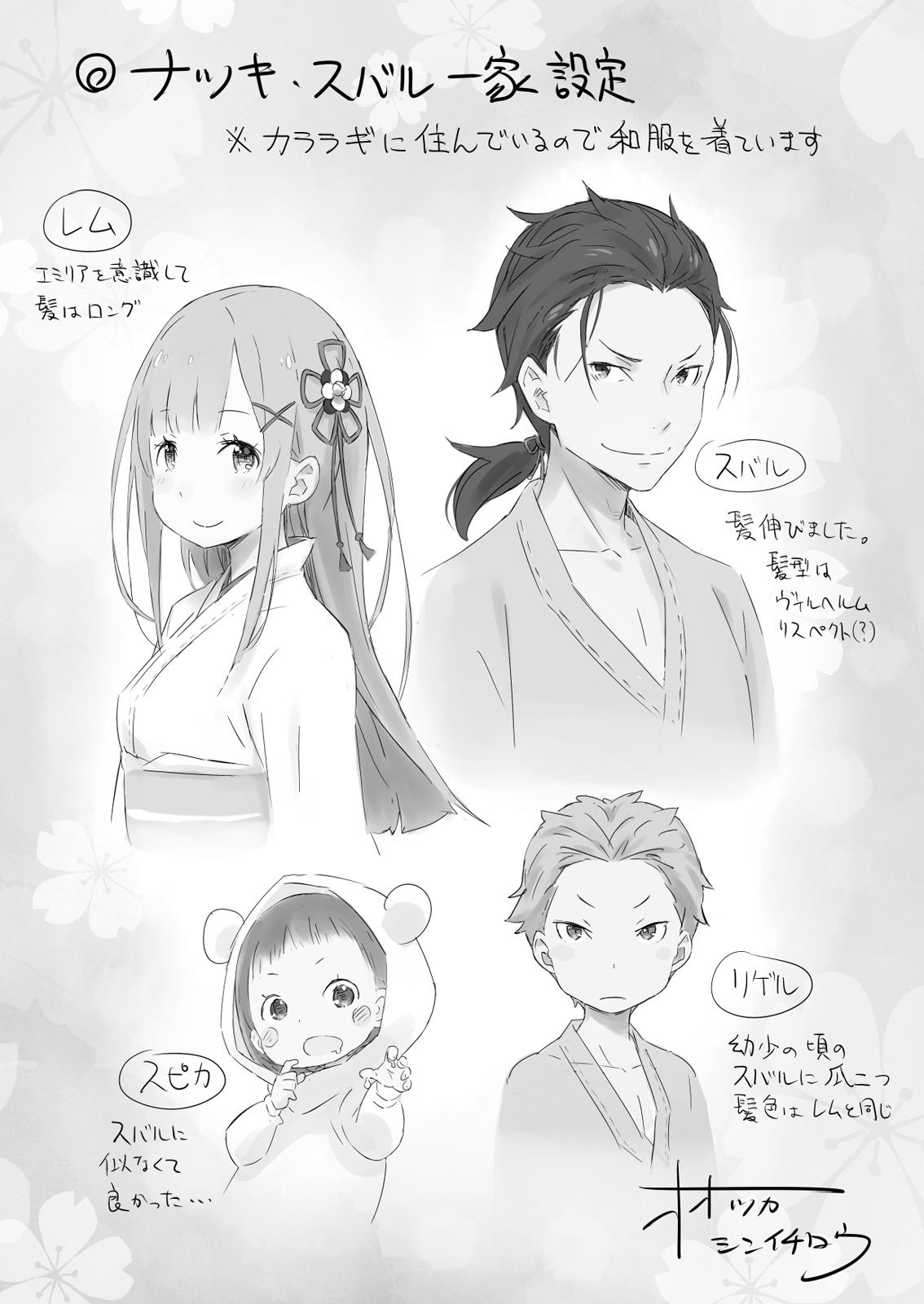natsuki-1