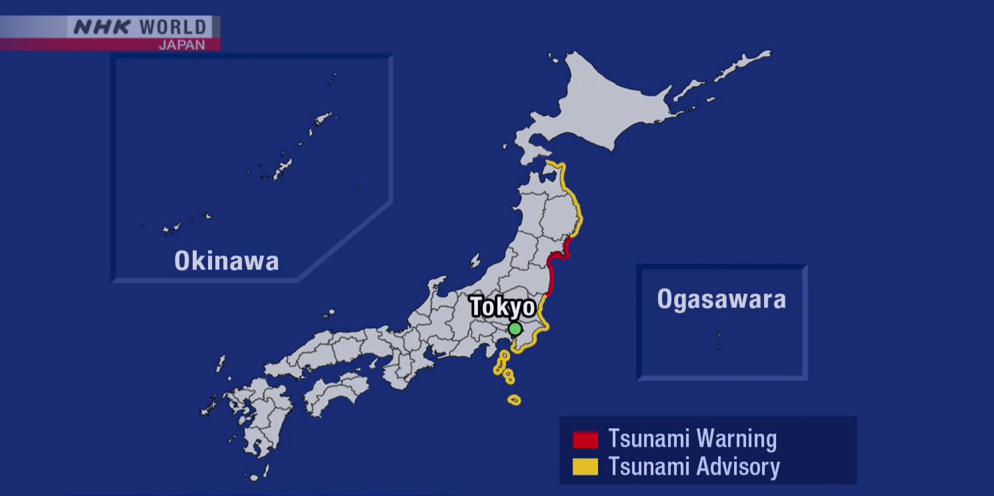 tsunami_update