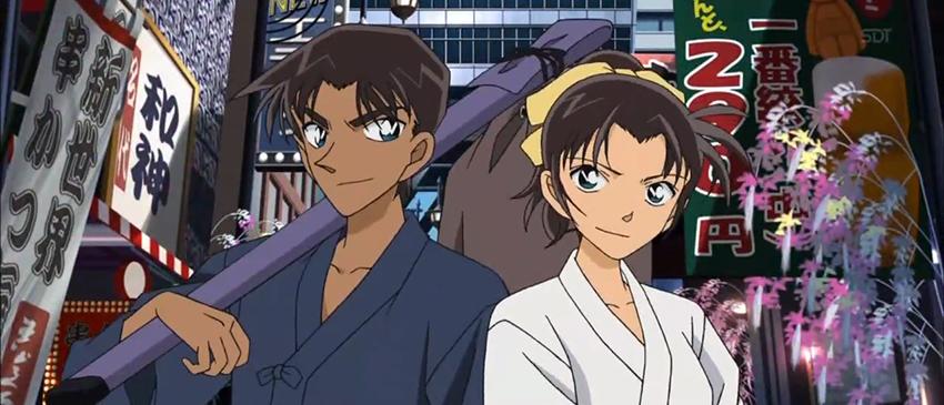 detektiv-conan-heiji-kazuha