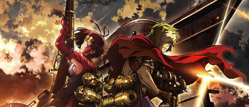 kabaneri-of-the-iron-fortress