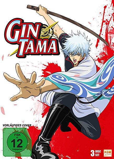 Gintama Vol. 1 Vorab-Cover