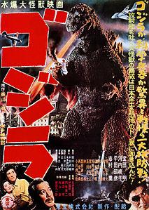 Godzilla Poster aus Japan