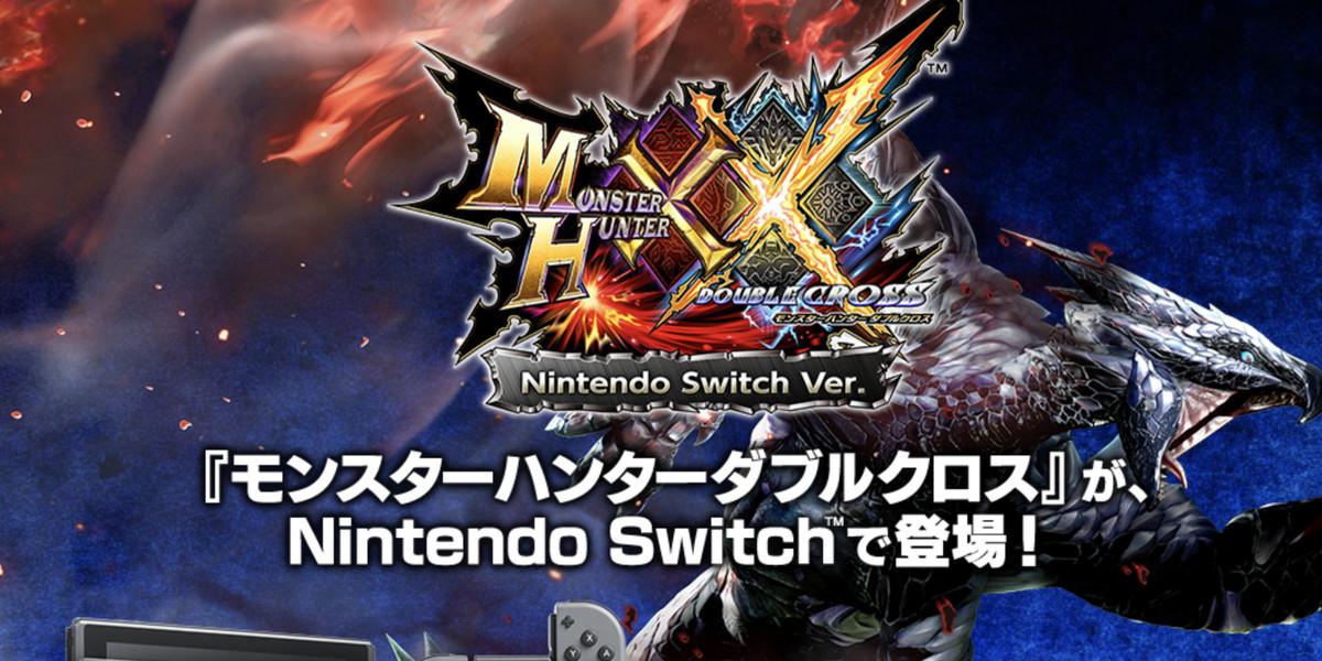 Monster Hunter XX» erscheint für die Switch | MAnime.de