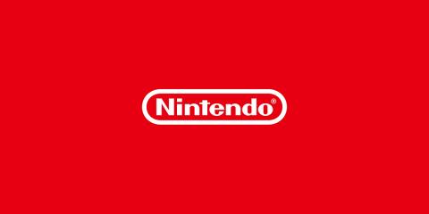 Nintendo Weihnachts-Mall Tour 2018