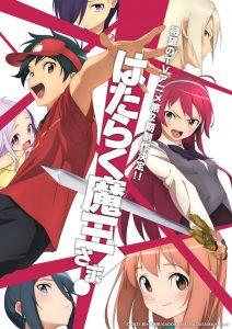 Visual zur zweiten Staffel des Anime