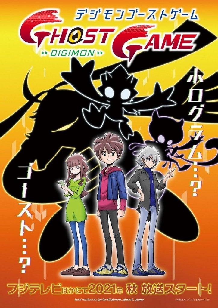 Das geleakte Artwork zu einer angeblich neuen «Digimon»-Serie: «Digimon: Ghost Game».