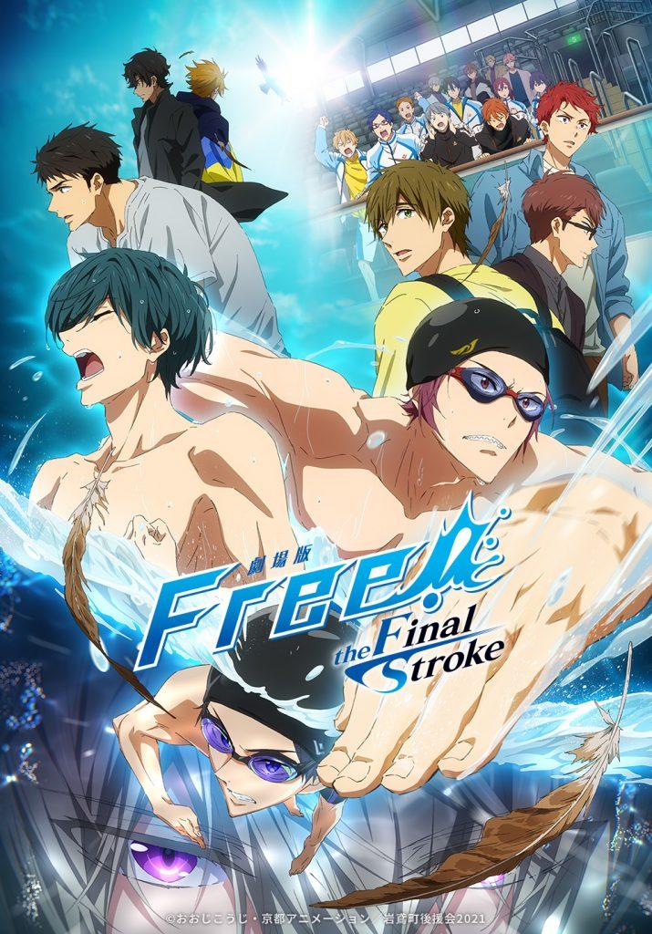 Key Visual zum Anime-Filme Free! The Final Stroke